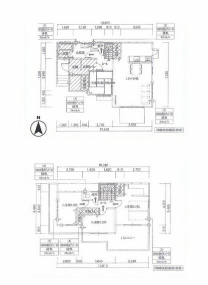 間取り図 太陽光発電 オール電化 全居室に収納がある4LDK カースペース2台可(車種による)