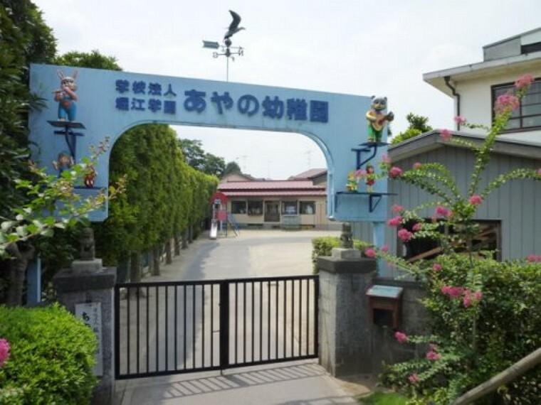 幼稚園・保育園 【幼稚園】あやの幼稚園まで1608m