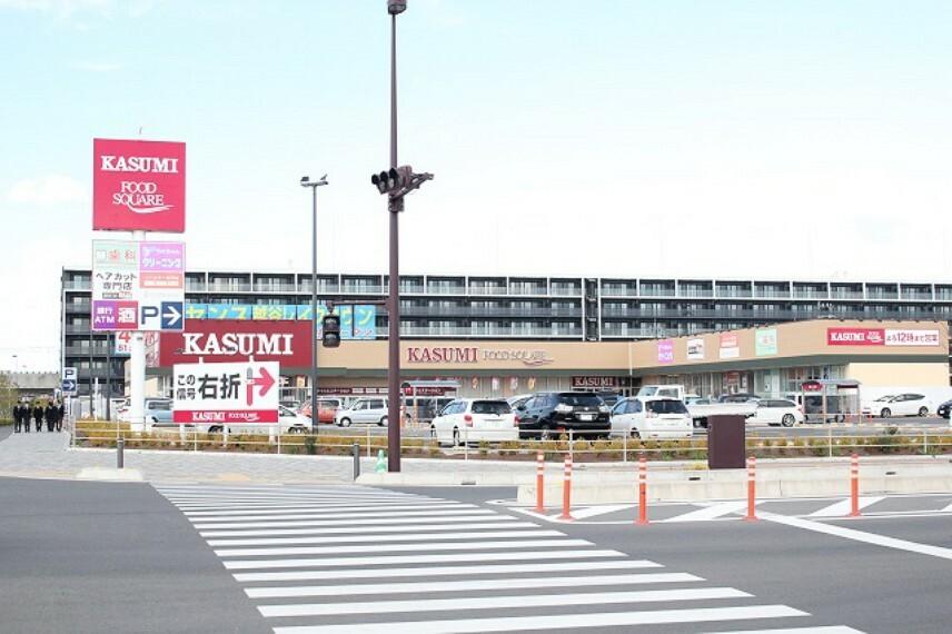 スーパー 【スーパー】カスミ レイクタウン7丁目まで1220m