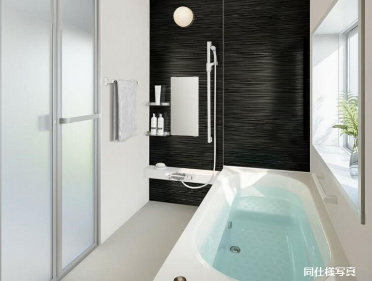浴室 同仕様建物の浴室。カラーは異なることがございます。
