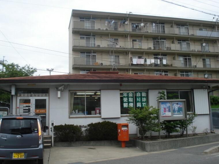 郵便局 阿久比宮津郵便局