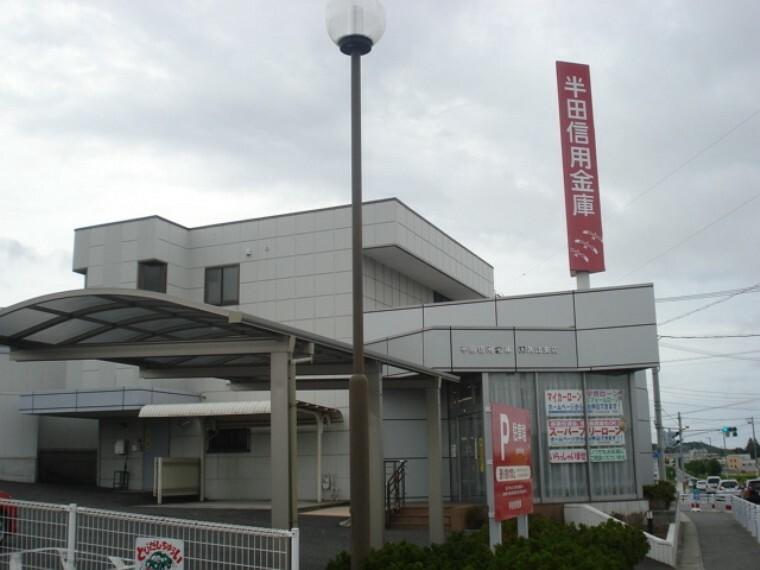 銀行 半田信用金庫阿久比支店