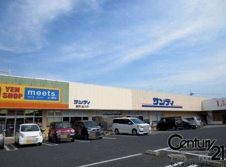 スーパー サンディ奈良上牧店
