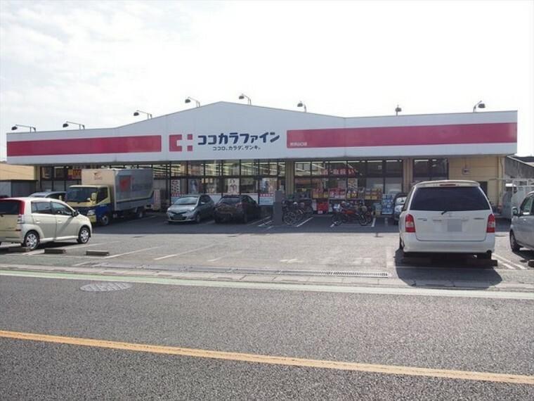 ドラッグストア ココカラファイン所沢山口店