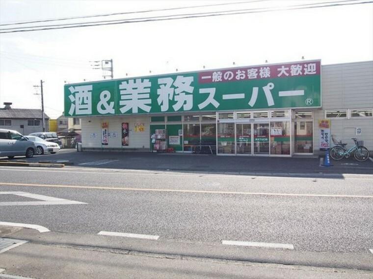 スーパー 業務スーパー所沢下山口店
