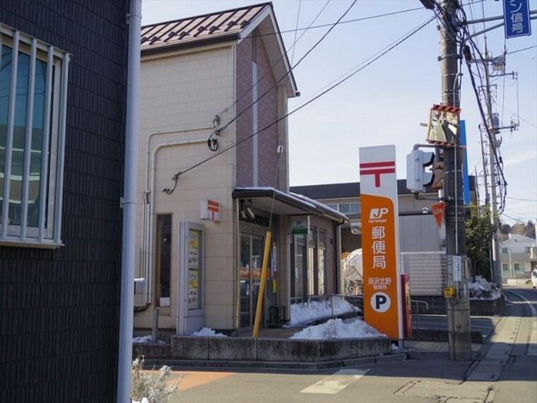 郵便局 所沢北野郵便局
