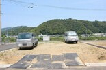 吾川郡いの町(直接地番)