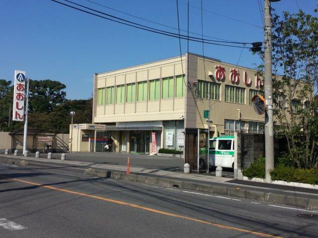 銀行 青木信用金庫 谷塚支店 埼玉県草加市谷塚町1336