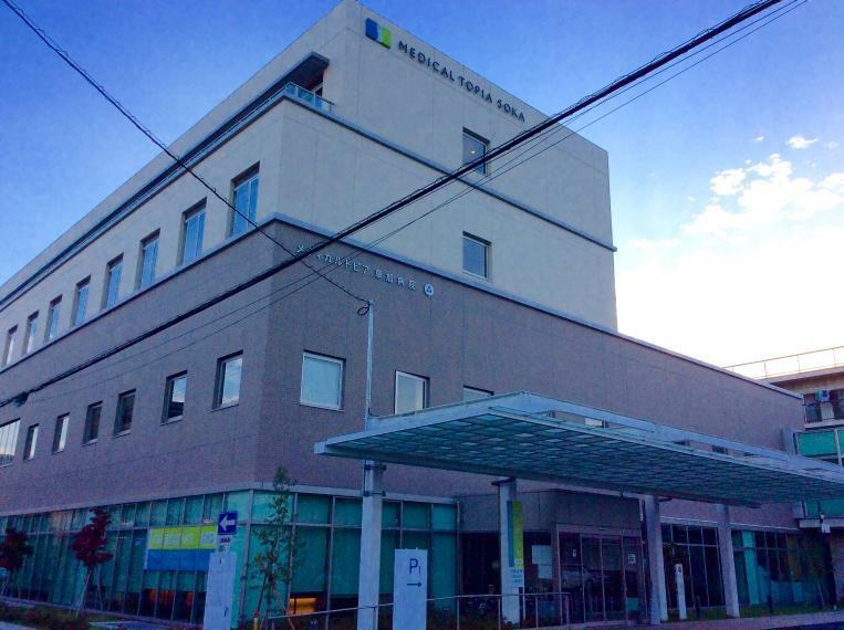 病院 メディカルトピア草加病院 埼玉県草加市谷塚1丁目11-18
