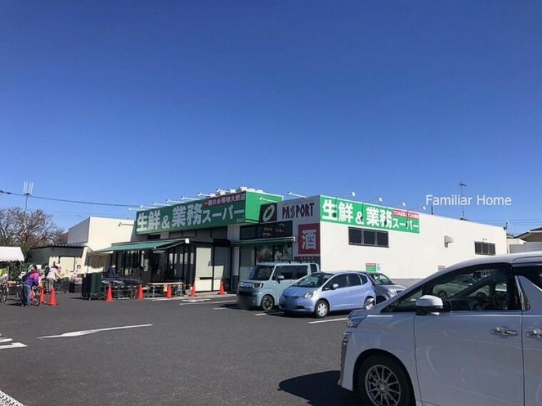 スーパー 業務スーパー昭島店