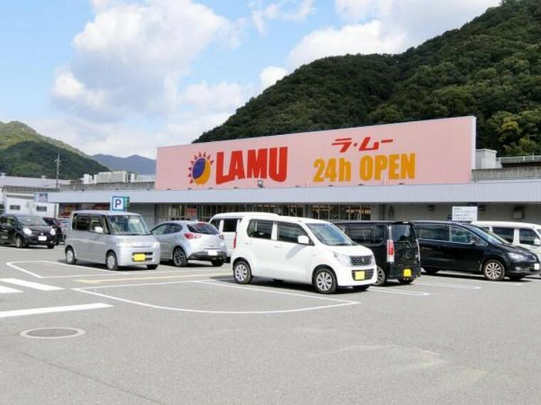 スーパー ラ・ムー 中野東店