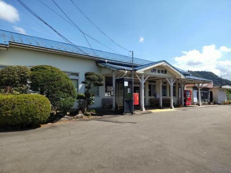 【周辺環境写真】JR山陰本線松崎駅まで1000m。(車で約3分)駅が近いと毎日の通勤通学の送り迎えがしやすいですね。