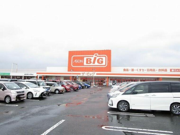 スーパー ザ・ビック養老店まで車で約6分(2600m)です。近くにスーパーがあるのはうれしいですね。