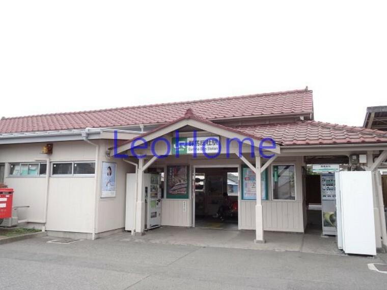 【駅】群馬総社駅まで8656m