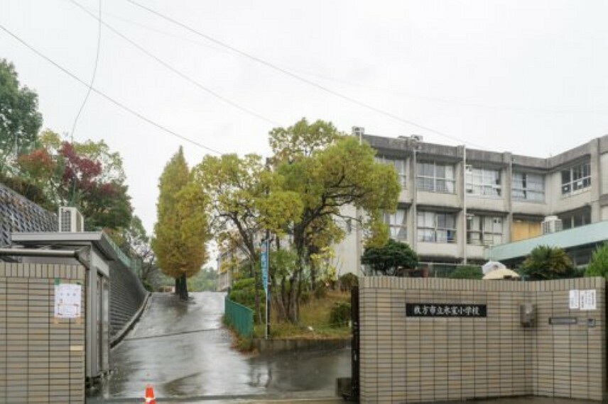 小学校 【小学校】枚方市立氷室小学校まで1434m