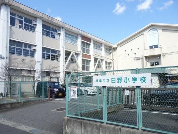 小学校 日野小学校まで徒歩約10分。(約780m)