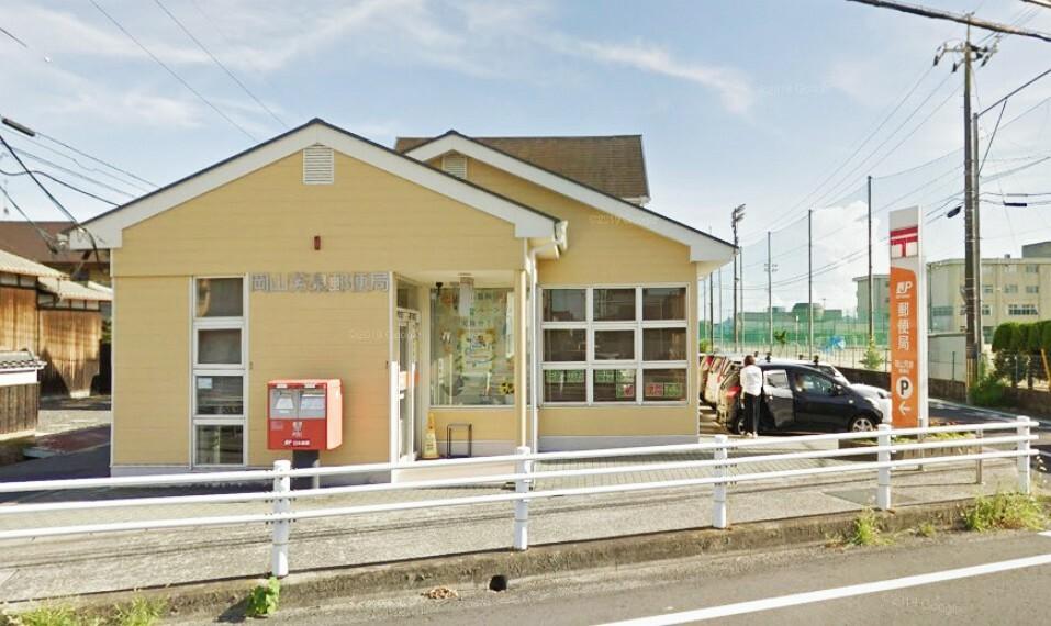 郵便局 窓口は平日17:00までです!駐車場は6台まで使用できます