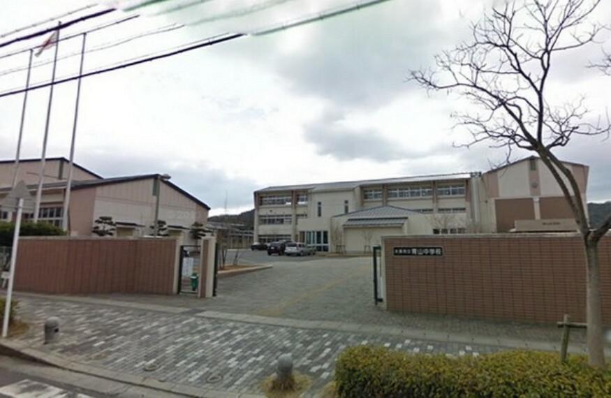 中学校 大津市立青山中学校 1998年4月:田上中学校より分離開校