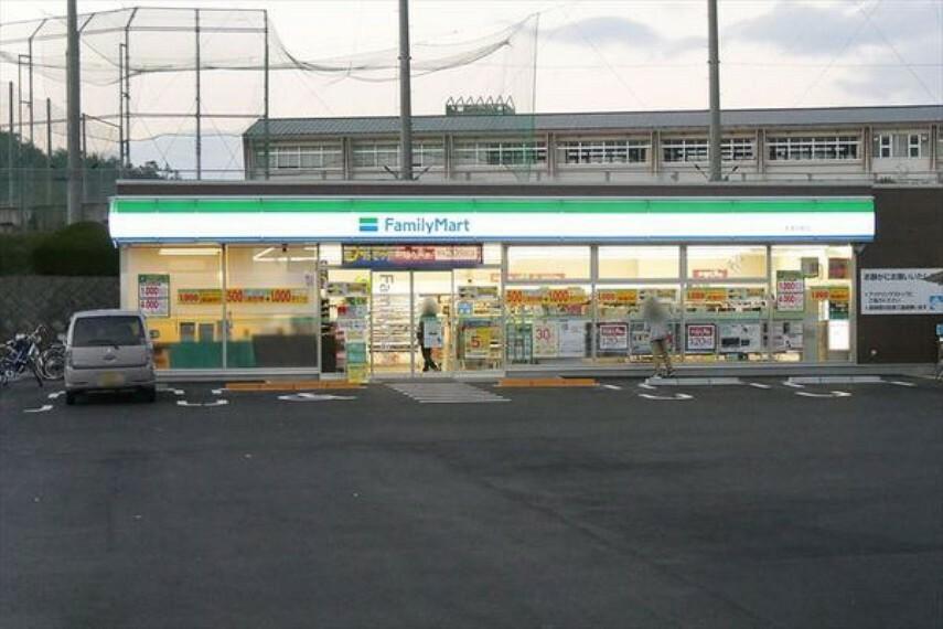 コンビニ ファミリーマート 大津平野店