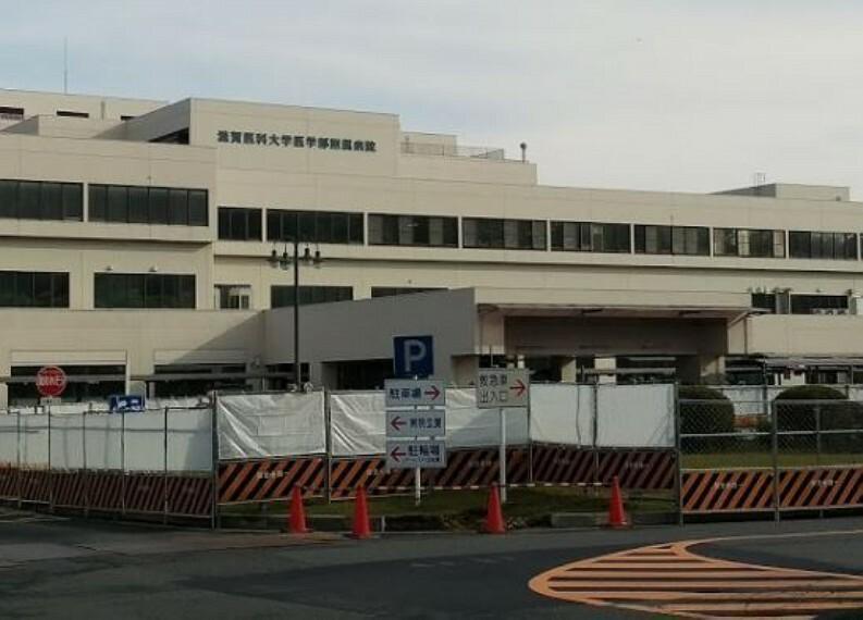 病院 滋賀医科大学医学部附属病院