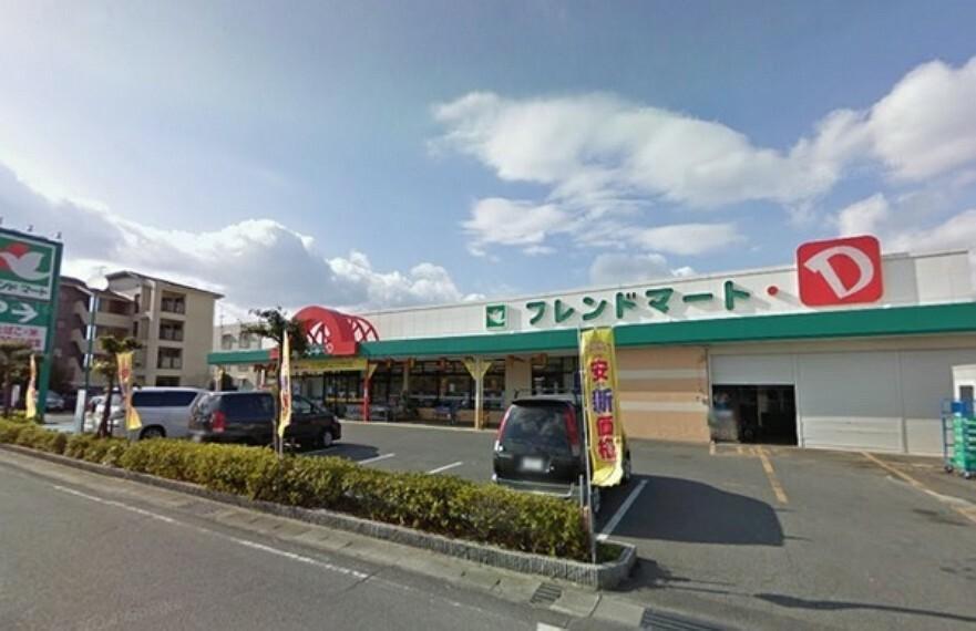 スーパー フレンドマート・D小柿店 営業時間:10時~21時30分