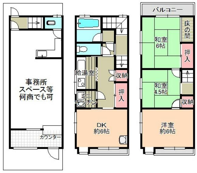 間取り図 3LDK/居住中