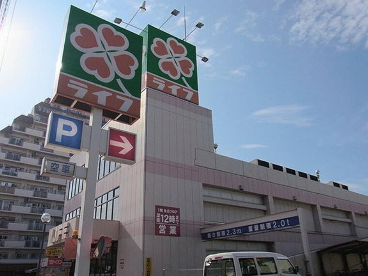 スーパー ライフ東大阪長田店