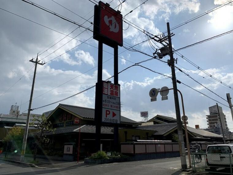 極楽湯東大阪店