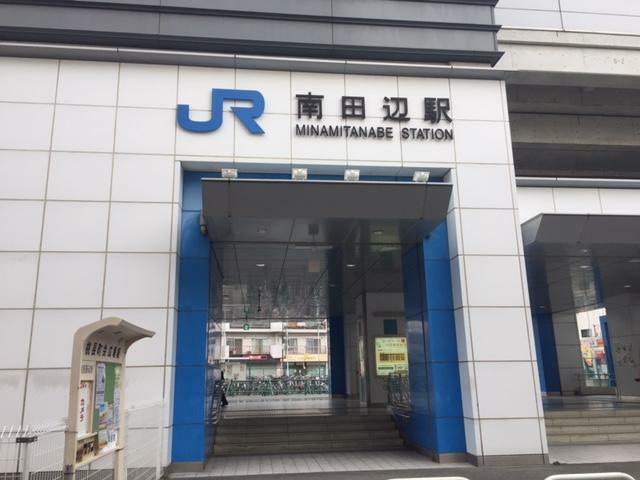 周辺の街並み JR阪和南田辺駅