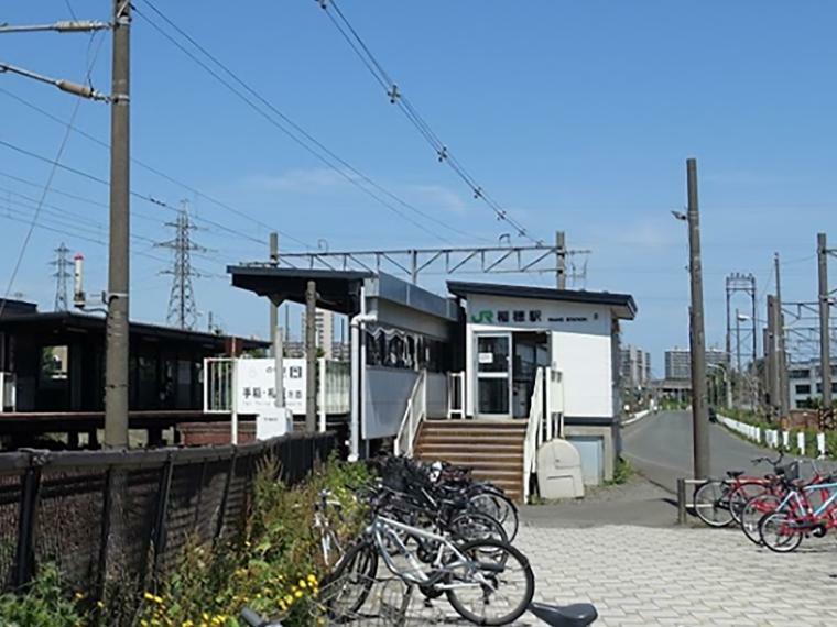 JR稲穂駅