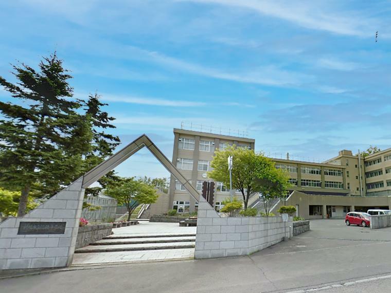 公園 稲穂中学校