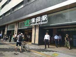 蒲田駅(JR 京浜東北線) 徒歩5分。