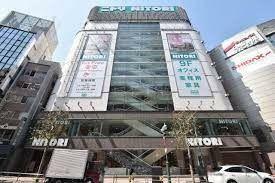 ホームセンター ニトリデコホームグランデュオ蒲田店 徒歩4分。
