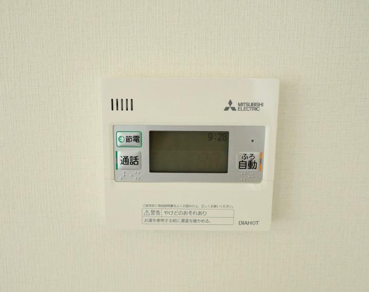 発電・温水設備 給湯モニター