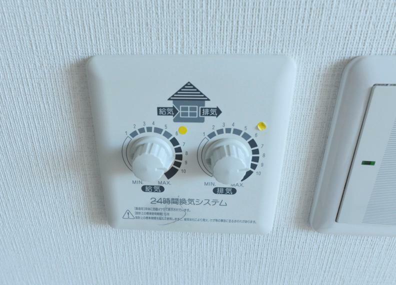 冷暖房・空調設備 24時間換気システム
