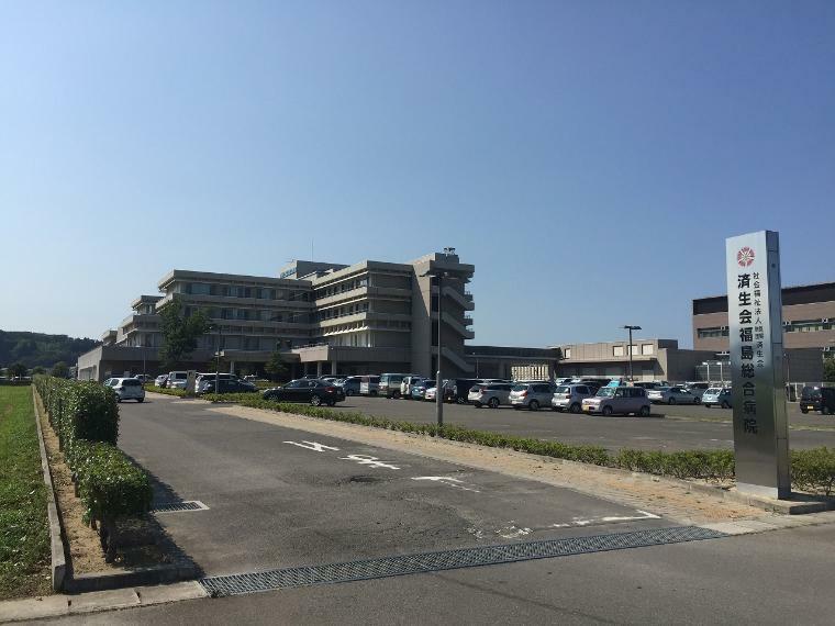 病院 済生会福島総合病院