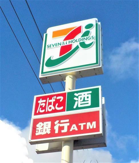 コンビニ セブンイレブン 福島霊山店