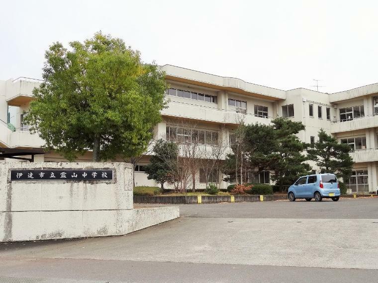 中学校 伊達市立霊山中学校