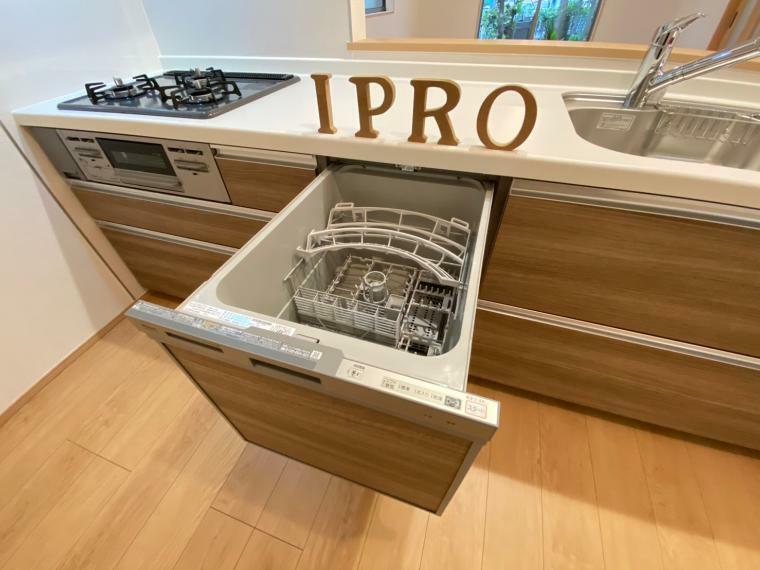 キッチン 食洗機内蔵 面倒な洗い物もラクラク