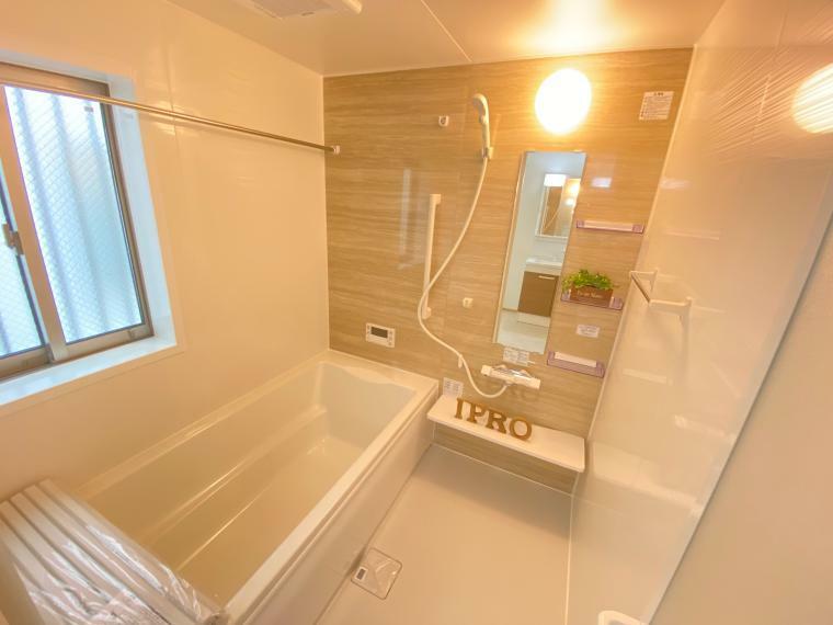 浴室 お風呂でゆっくりと体の疲れを癒せますね