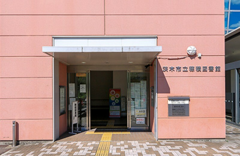 図書館 茨木市立穂積図書館