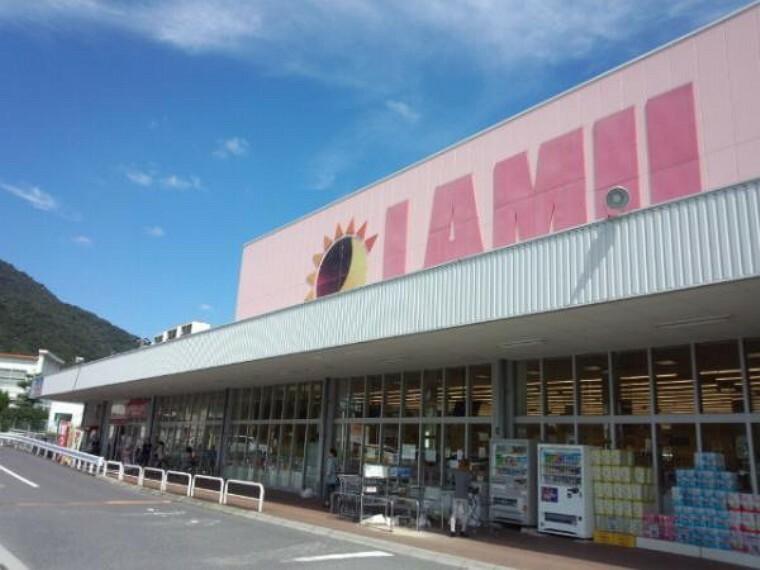 スーパー LAMU(ラ・ムー) 中野東店