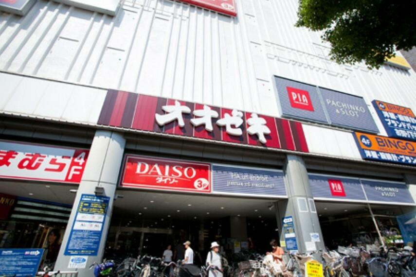 スーパー 【スーパー】オオゼキ 大森駅前店まで104m