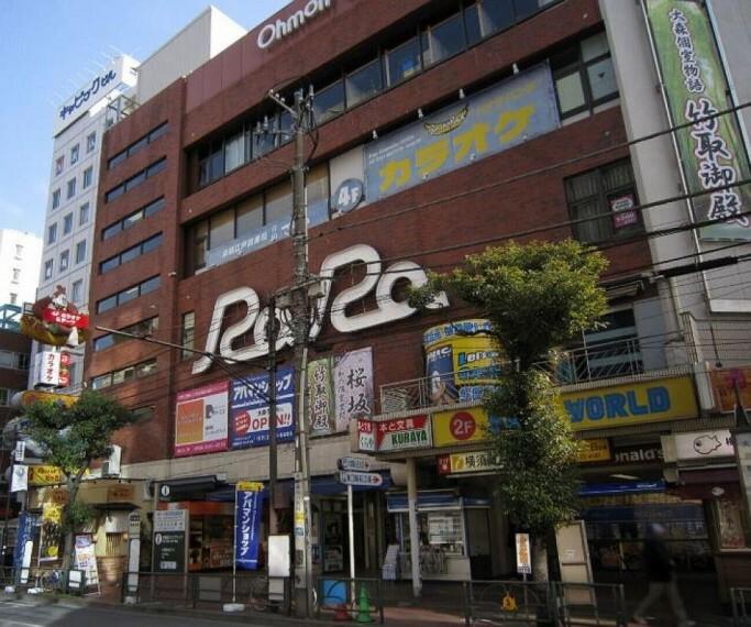 ショッピングセンター 【ショッピングセンター】大森ララまで116m