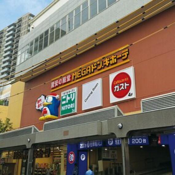 【ディスカウントショップ】MEGAドン・キホーテ大森山王店まで857m