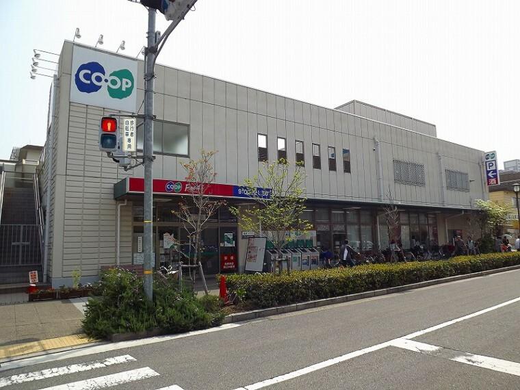 スーパー 【スーパー】コープ浜芦屋まで545m