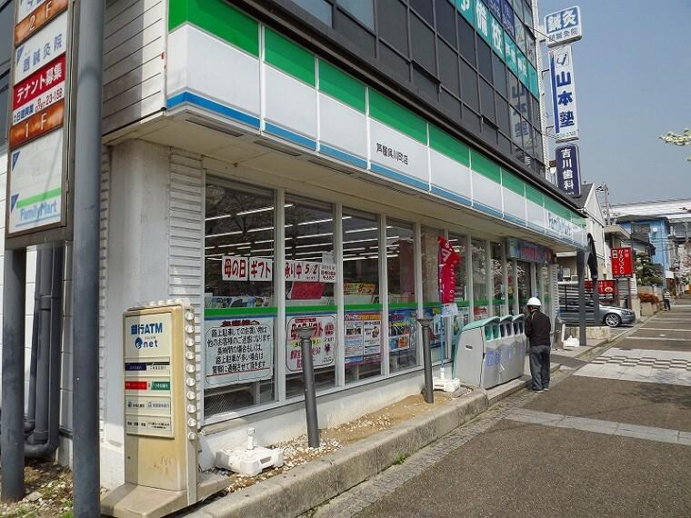 コンビニ 【コンビニエンスストア】ファミリーマート芦屋呉川町まで186m
