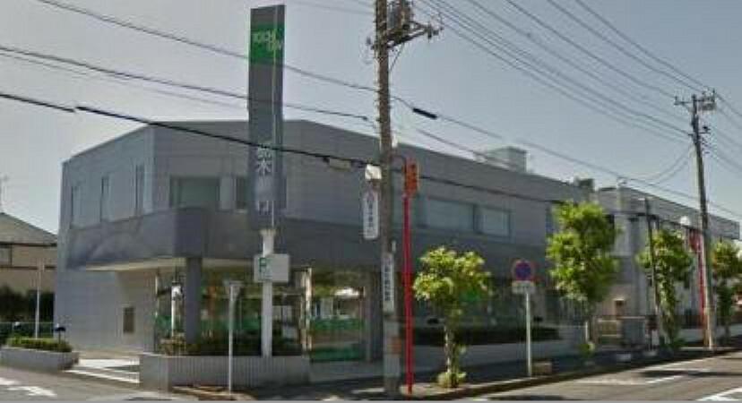 銀行 【銀行】栃木銀行 幸手支店まで1366m