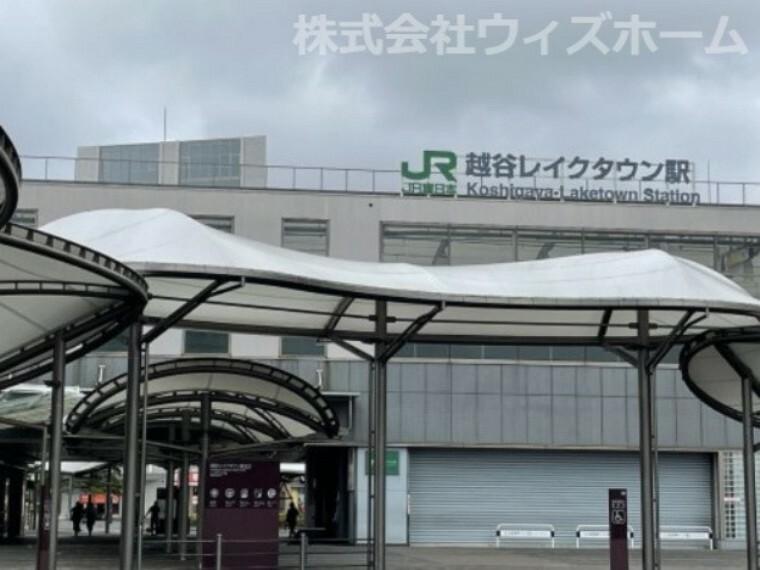【駅】越谷レイクタウンまで1559m