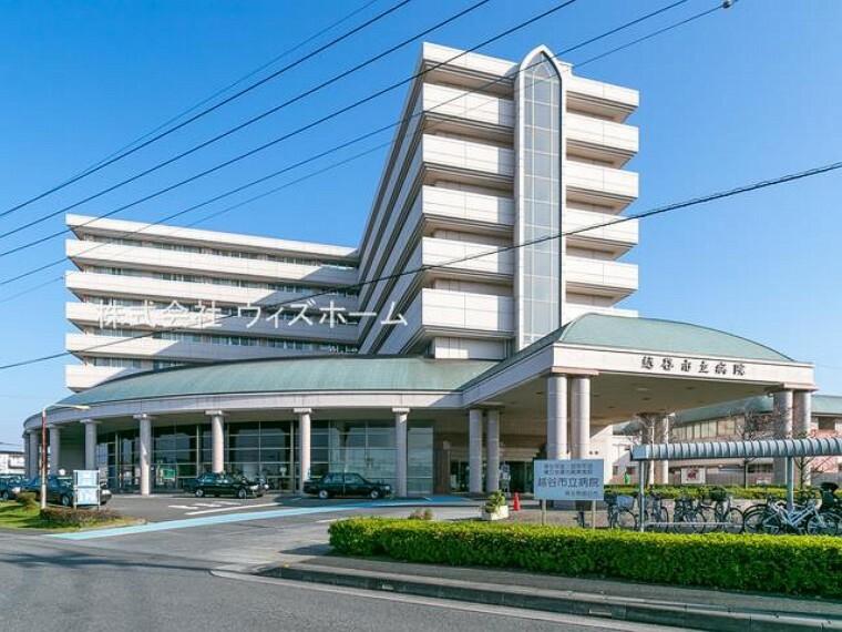 病院 【総合病院】越谷市立病院まで2201m